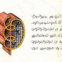 Small Bird cage design_codex seraphinianus 3D Printing 104342