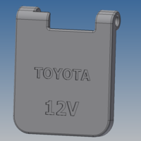 Small 12V Toyota Land Criuser Cover 3D Printing 108421