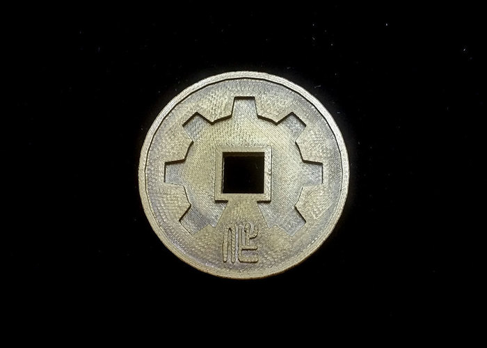 SexyCyborg's Chinese Maker Coin 3D Print 110423