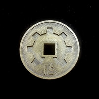 Small SexyCyborg's Chinese Maker Coin 3D Printing 110423