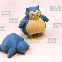 Small 卡比獸 / カビゴン / Snorlax / Pokemon 3D Printing 111710