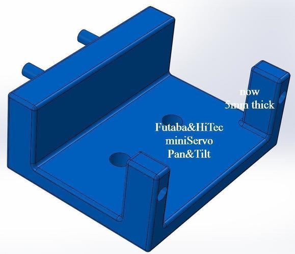Pan&Tilt Servo Bracket Kit for Futaba HS-65HB Mini Servo 3D Print 113562