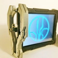 Small Halo theme Ipad/tablet holder 3D Printing 115741