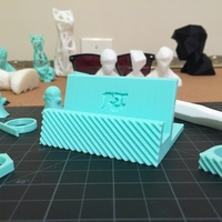 Small iPhone Dock  3D Printing 116079