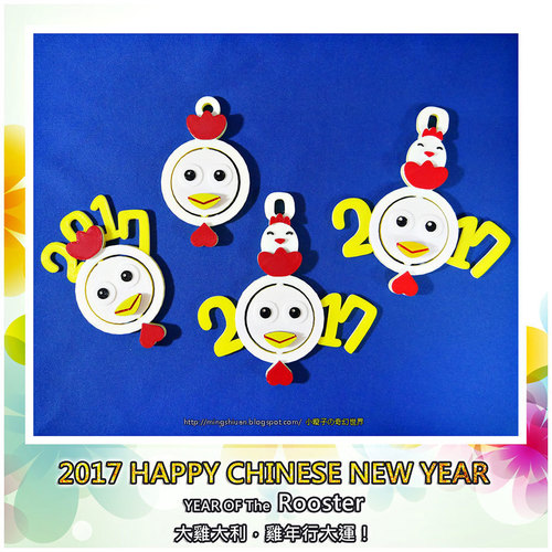 2017 HAPPY CHINESE NEW YEAR-YEAR OF The Rooster Keychain 3D Print 120573
