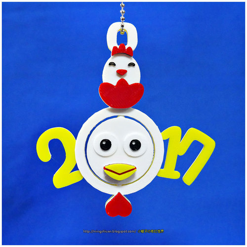 2017 HAPPY CHINESE NEW YEAR-YEAR OF The Rooster Keychain 3D Print 120574