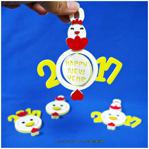 2017 HAPPY CHINESE NEW YEAR-YEAR OF The Rooster Keychain 3D Print 120576