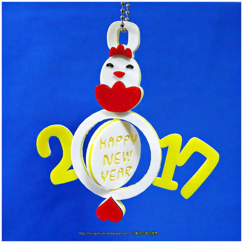 2017 HAPPY CHINESE NEW YEAR-YEAR OF The Rooster Keychain 3D Print 120577
