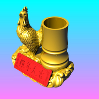 Small Chinese elements of the Golden Rooster pen​ holder 3D Printing 125089