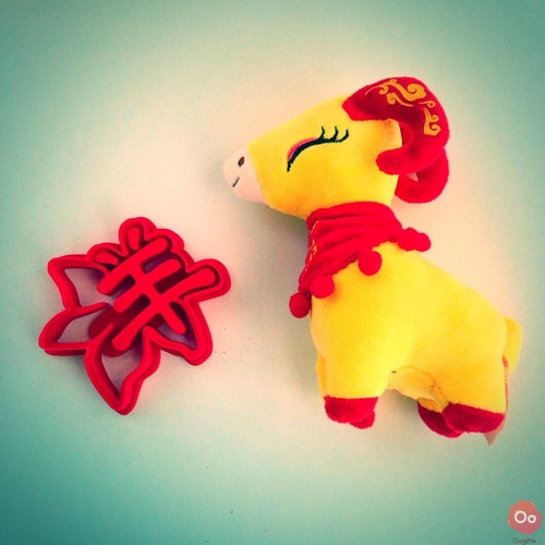 Chinese New Year 2015 Flower Cookie cutter 3D Print 12985