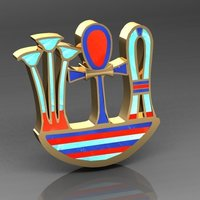 Small Egyptian Hieroglyphics Pendants/Charms 3D Printing 133751