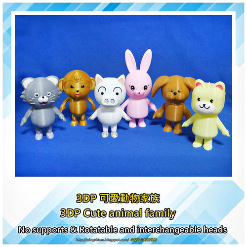 3DP Cute animal family 3D Print 134128