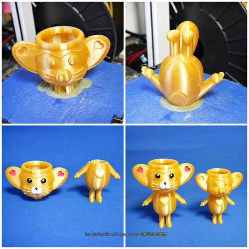 Cute animal - lemur king potted 3D Print 138603