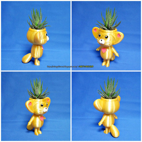Cute animal - lemur king potted 3D Print 138604
