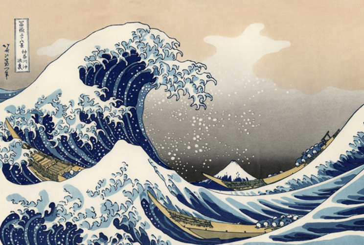 Great Wave off of Kanagawa (Hokusai) 3D Print 140861