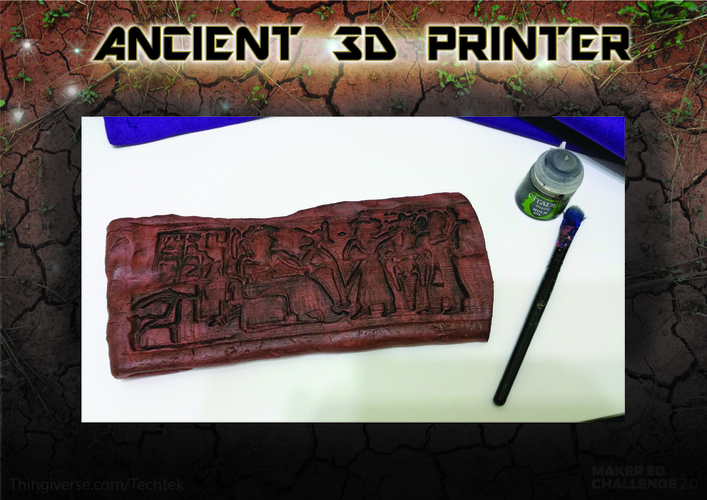 "Ancient ""3d printing"" Technique (Cylinder Seal VA-243) 3D Print 141060"