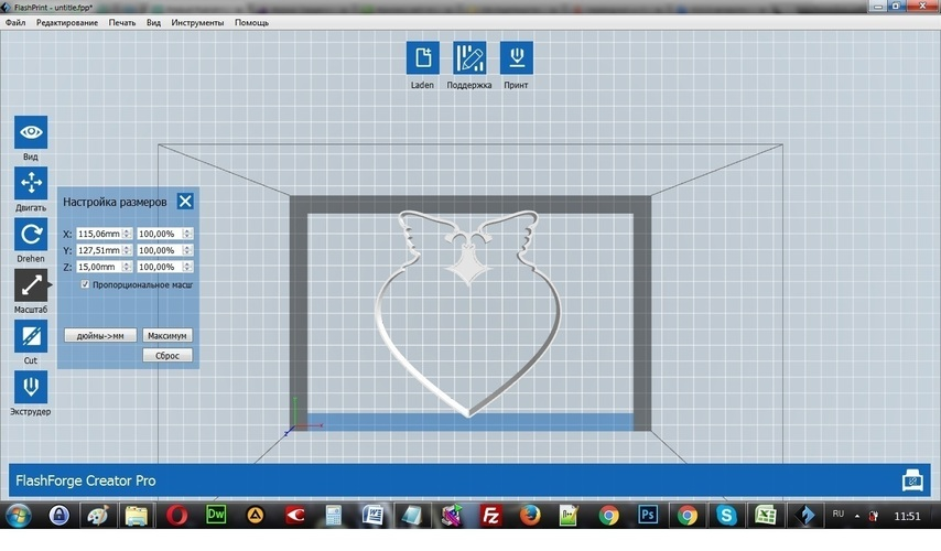 Heart with doves cookie cutter for professional 3D Print 144575