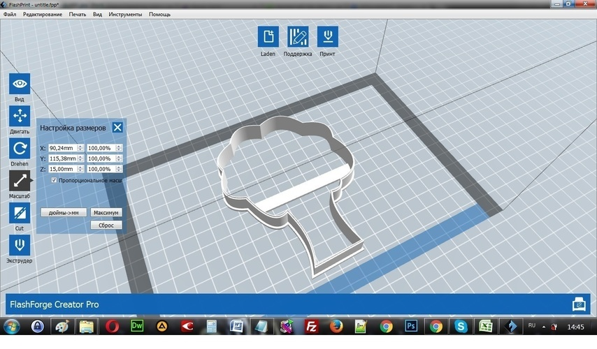 Bouquet cookie cutter for professional  3D Print 144595