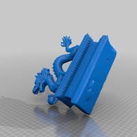 Small dragon with pearl 3D Printing 14466