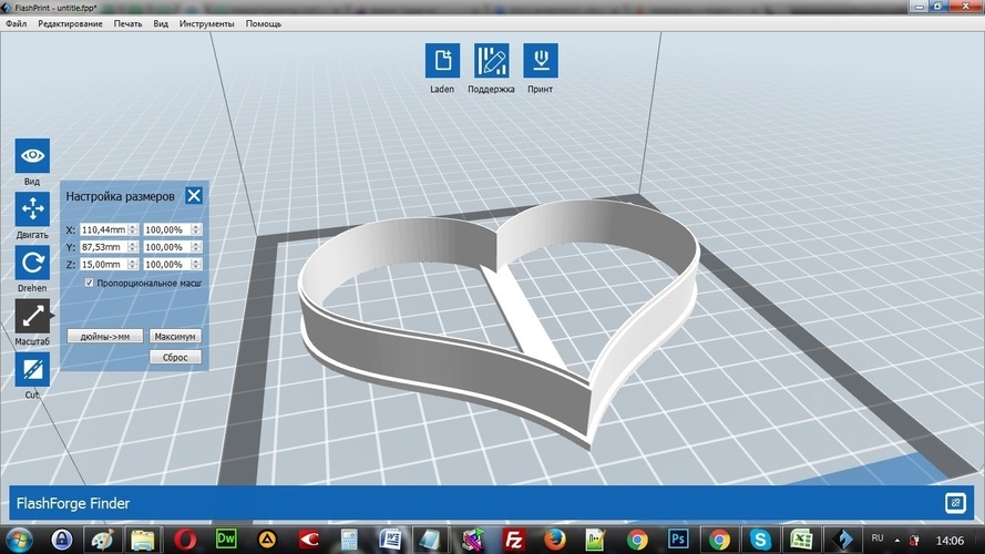 Small heart cookie cutter for professional  3D Print 145314