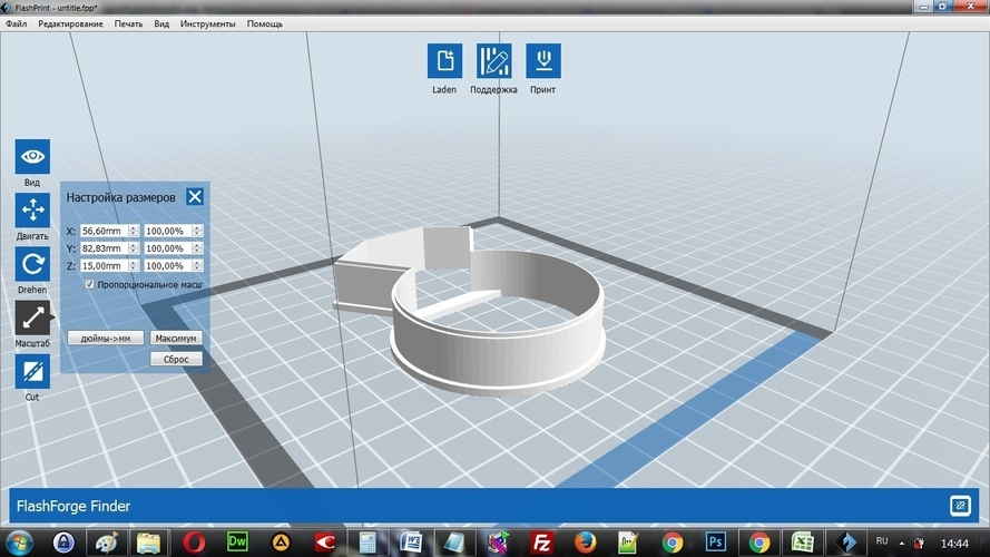A ring with a diamond cookie cutter for professional  3D Print 145330