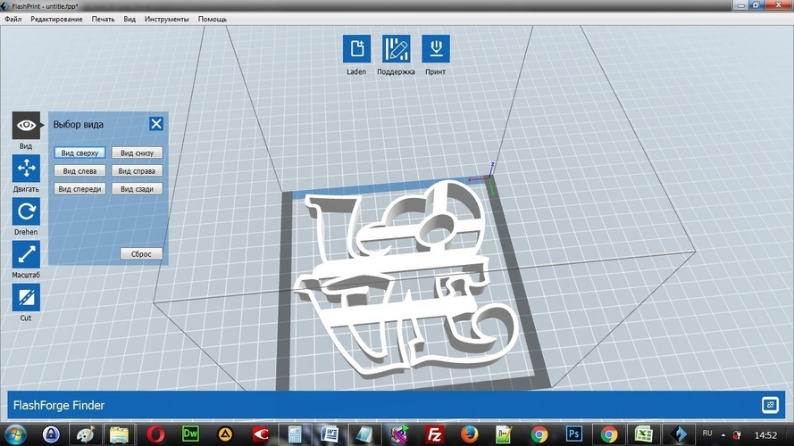 Stamp Love 2 cookie cutter for professional  3D Print 145332