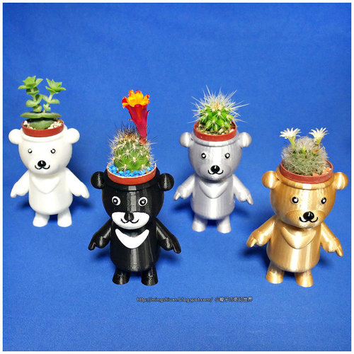 BEAR BRAVO Potted plants 3D Print 151821