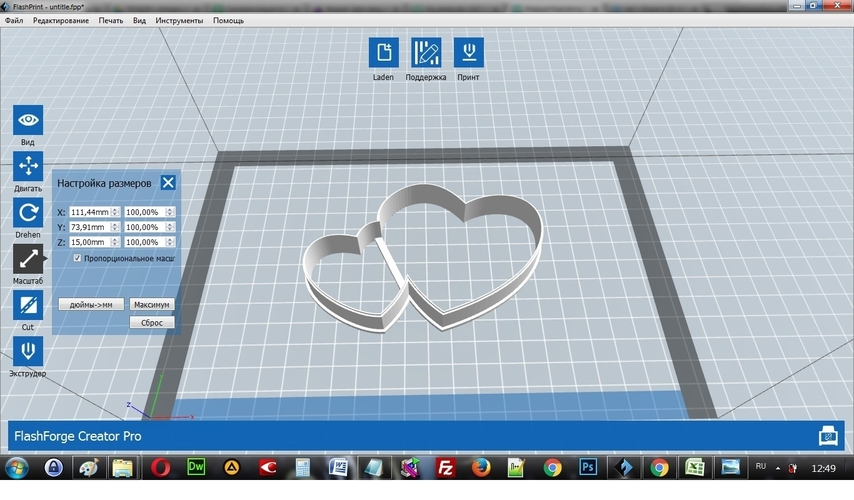 Two hearts cookie cutter for professional 3D Print 153945