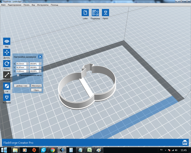 Rings cookie cutter for professional  3D Print 157735