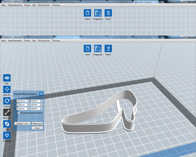 High heel pump cookie cutter for professional 3D Print 157744
