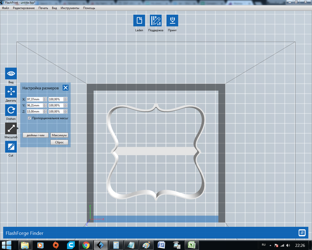 Plate 23 cookie cutter for professional 3D Print 160760