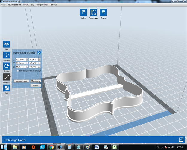 Plate 23 cookie cutter for professional 3D Print 160761