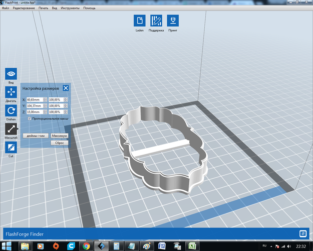 Plate 22 cookie cutter for professional 3D Print 160765