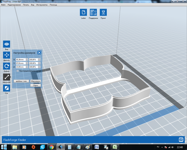 Plate 21 cookie cutter for professional 3D Print 160772