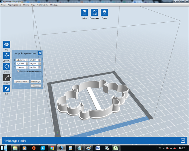 Plate 18 cookie cutter for professional 3D Print 162897