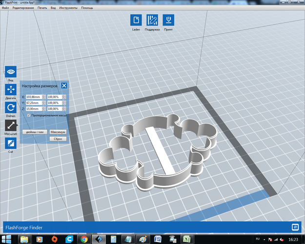 Plate 18 cookie cutter for professional 3D Print 162899