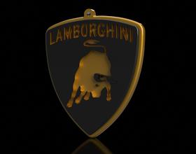 Lamborghini Keychain