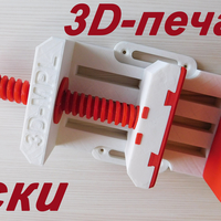 Small Vice mechanical V1 (3D-MPL) 3D Printing 179654