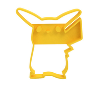 Small Cookie cutter - Pikachu 3D Printing 180117