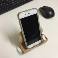 Small Iphone Docking Station 3D Printing 180937