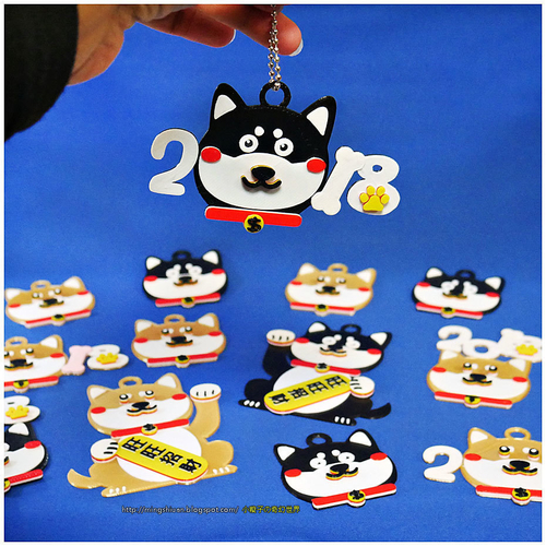 2018 HAPPY CHINESE NEW YEAR-YEAR OF The Dog Keychain / Magnets 3D Print 183214