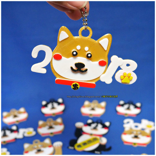 2018 HAPPY CHINESE NEW YEAR-YEAR OF The Dog Keychain / Magnets 3D Print 183215