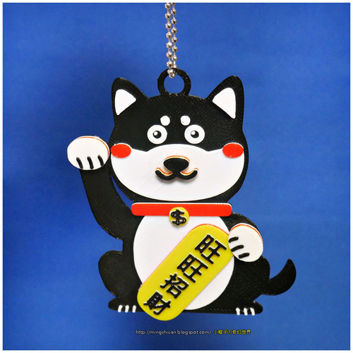 2018 HAPPY CHINESE NEW YEAR-YEAR OF The Dog Keychain / Magnets 3D Print 183218
