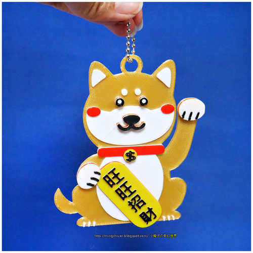 2018 HAPPY CHINESE NEW YEAR-YEAR OF The Dog Keychain / Magnets 3D Print 183219