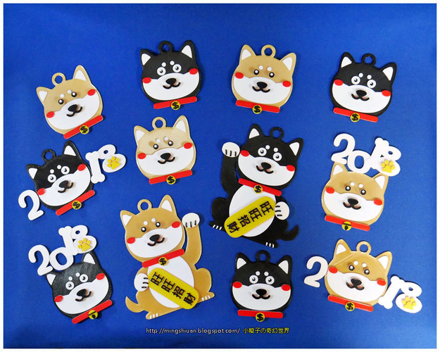 2018 HAPPY CHINESE NEW YEAR-YEAR OF The Dog Keychain / Magnets 3D Print 183220