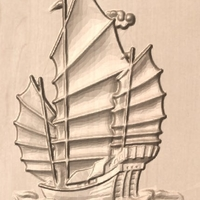 Small antique ship 3D Printing 184974