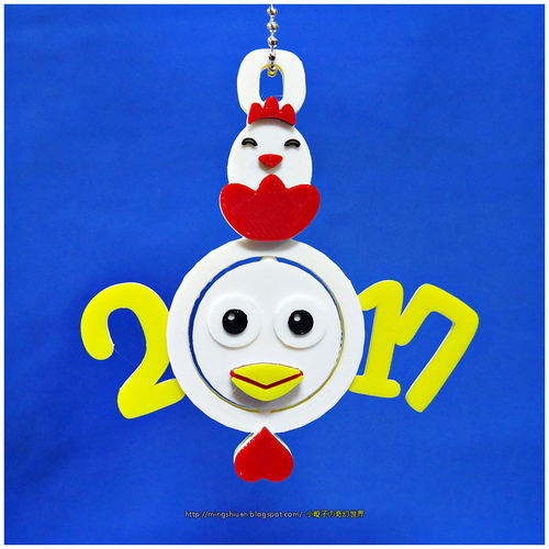 2017 HAPPY CHINESE NEW YEAR-YEAR OF The Rooster Keychain 3D Print 186072