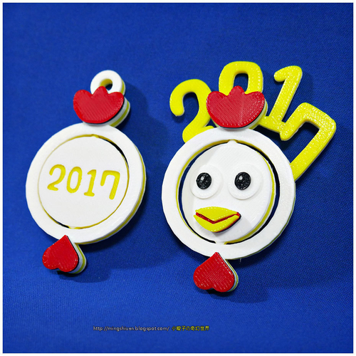 2017 HAPPY CHINESE NEW YEAR-YEAR OF The Rooster Keychain 3D Print 186077
