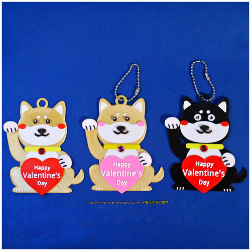 HAPPY Valentine's Day & 2018 YEAR OF The Dog Keychain 3D Print 190788
