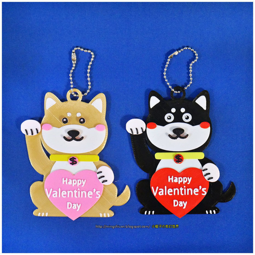 HAPPY Valentine's Day & 2018 YEAR OF The Dog Keychain 3D Print 190790